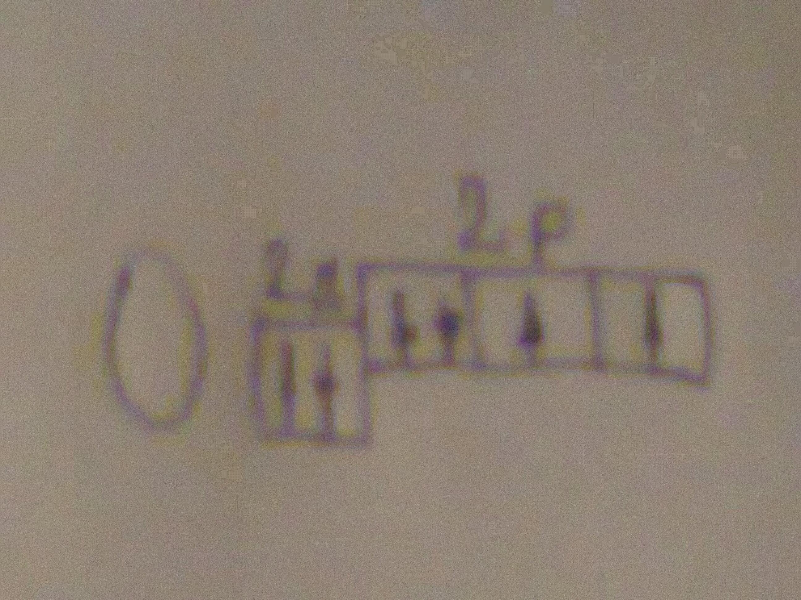 заполнение электронов по уровням таблица